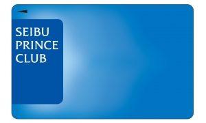 ポイント専用会員カード SEIBU PRINCE CLUBカード
