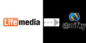 ライフメディアのポイントを@nifty使用権に交換する