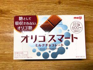 ローソンのお試し引換券で購入したチョコ
